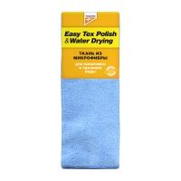 Ткань водопоглощающая + для полировки Kangaroo Easy Tex Polish, Water-Drying 471330, размер 40x60 см