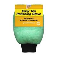Варежка для полировки Kangaroo Easy Tex Multi-Polishing Glove 471316 купить