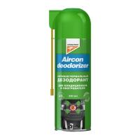 Очиститель системы кондиционирования Kangaroo Aircon Deodorizer 355050, 330 мл купить